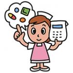 心房細動治療(薬物)ガイドライン(2013年改訂版)